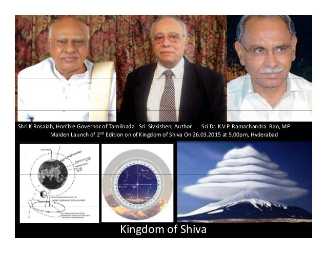 Ppt maiden launch of 2nd edition on of kingdom of shiva Slide 2