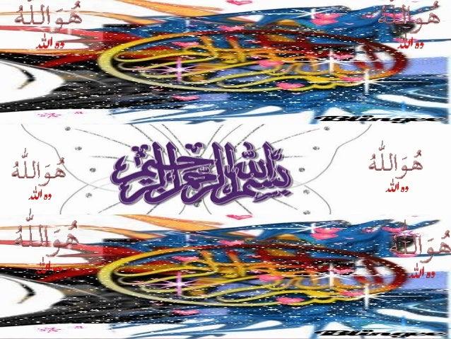 MUSCULAR SYSTEM • Presented To :  SIR SHEERAZ • Presented By:  ABBAS KHAN