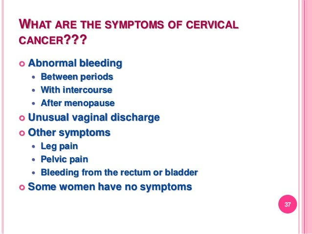 what causes cervical cancer in women