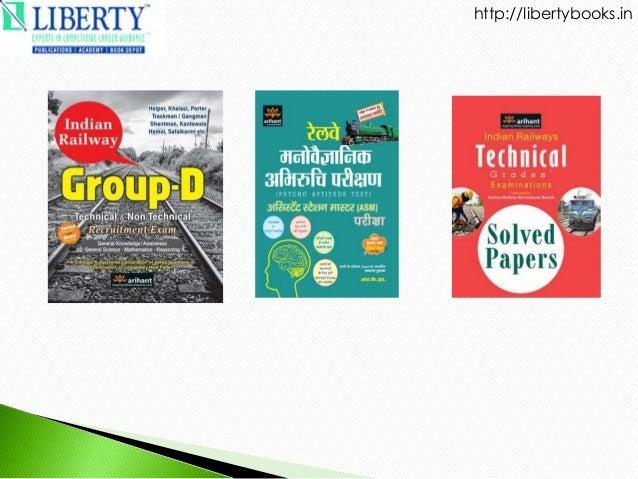 Online  Railway recruitment board  Exams  books Slide 2
