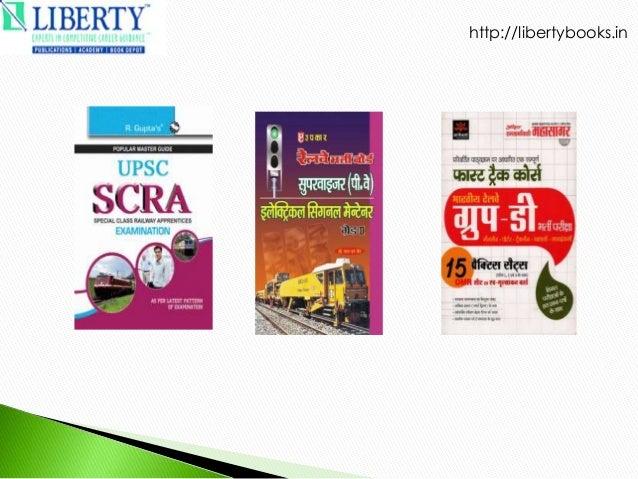 Online  Railway recruitment board  Exams  books Slide 3