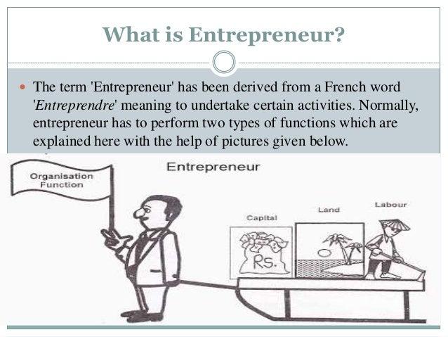 Ppt on  enterprenur in my annamarchrya college Slide 2