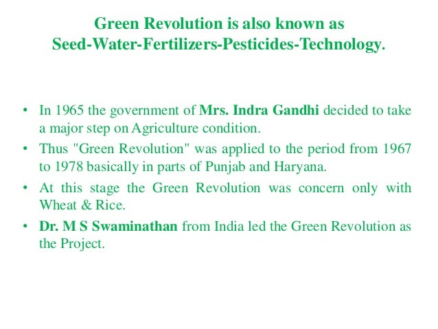 Green Revolution in India Short Speech, Essay, Paragraph & Article