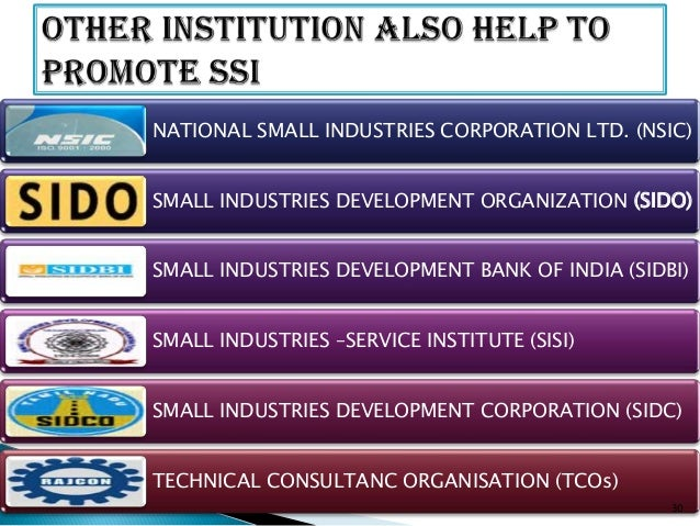 small scale industries development bank of india