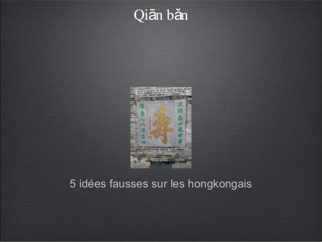 Qi n b nā ǎ 5 idées fausses sur les hongkongais