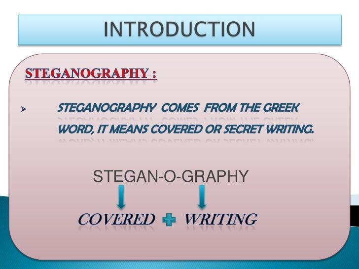 STEGAN-O-GRAPHY