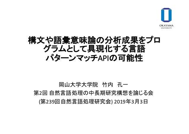 API 2 ( 239 ) 2019 3 3