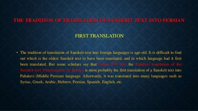 """Sanskrit Of The Vedas Vs Modern Sanskrit: """"The Tradition Of Translation Of Sanskrit Text Into"""