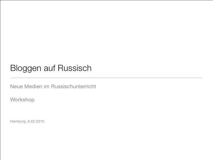 Bloggen auf Russisch Neue Medien im Russischunterricht  Workshop   Hamburg, 6.02.2010