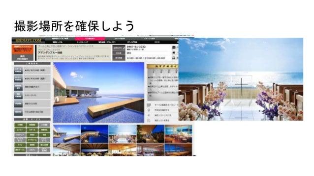 https://image.slidesharecdn.com/pptx-190311080535/95/pptx-11-638.jpg?cb=1552291610