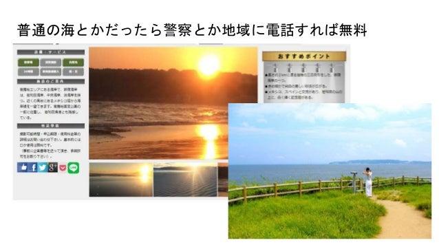 https://image.slidesharecdn.com/pptx-190311080535/95/pptx-12-638.jpg?cb=1552291610