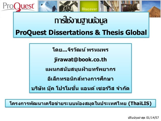 Proquest thesis search theses global (pqdt global)