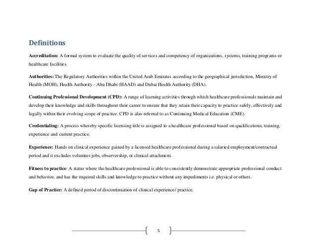 HEALTHCARE PROFESSIONALS QUALIFICATION REQUIREMENTS 2014