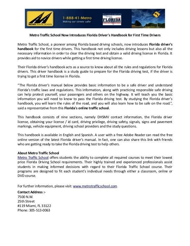metro traffic school now introduces florida driver s handbook for fir rh slideshare net florida driving manual 2017 florida driving manual pdf