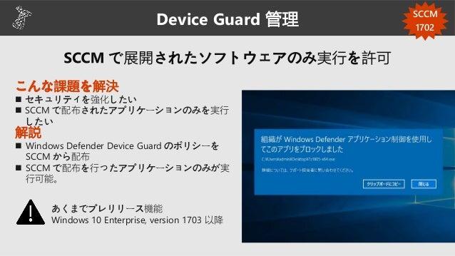 Intune Windows Autopilot 従業員が開梱し セルフ展開 IT 管理者 Autopilot プロファイル 割り当て プロファイル同 期 デバイス同期 ハードウェ ア ベンダー ハードウェア ID 直接発送 セルフサービ スで...