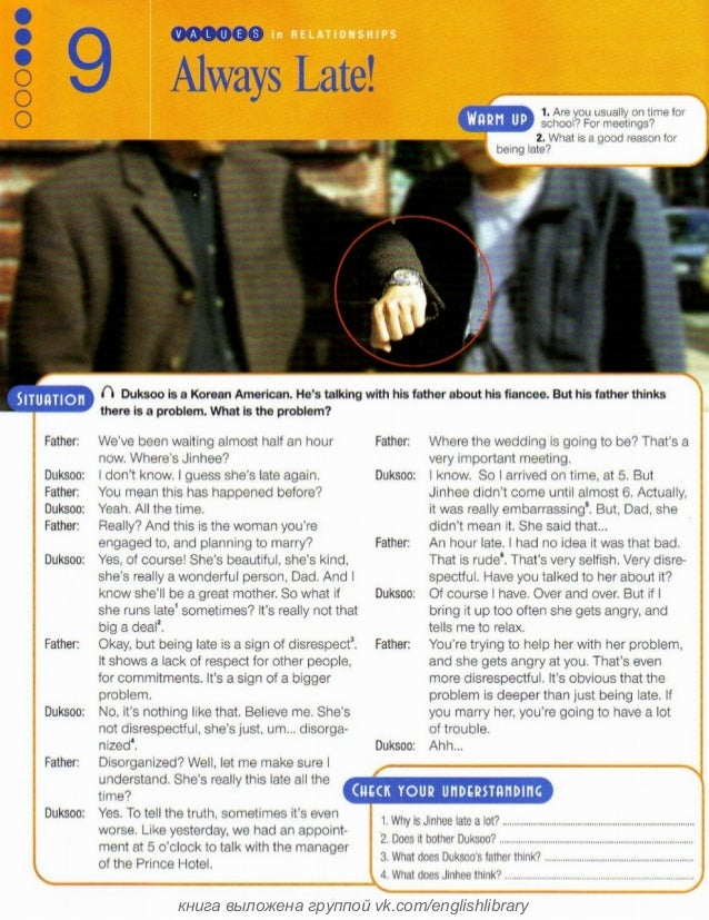 Practical english usage michael_swan 3rd_edition fully_revis
