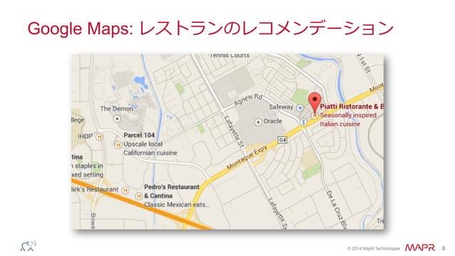 ® © 2014 MapR Technologies 8 Google Maps: レストランのレコメンデーション