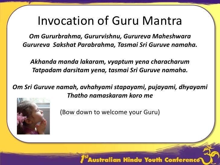 gayatri mantra in kannada pdf