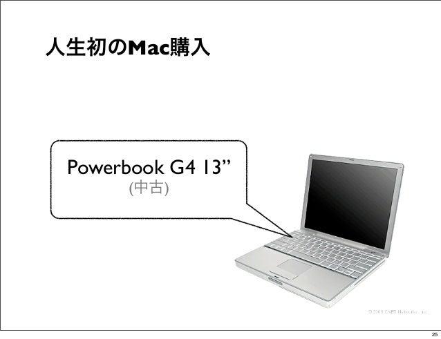 """人生初のMac購入 Powerbook G4 13""""      (中古)                    25"""