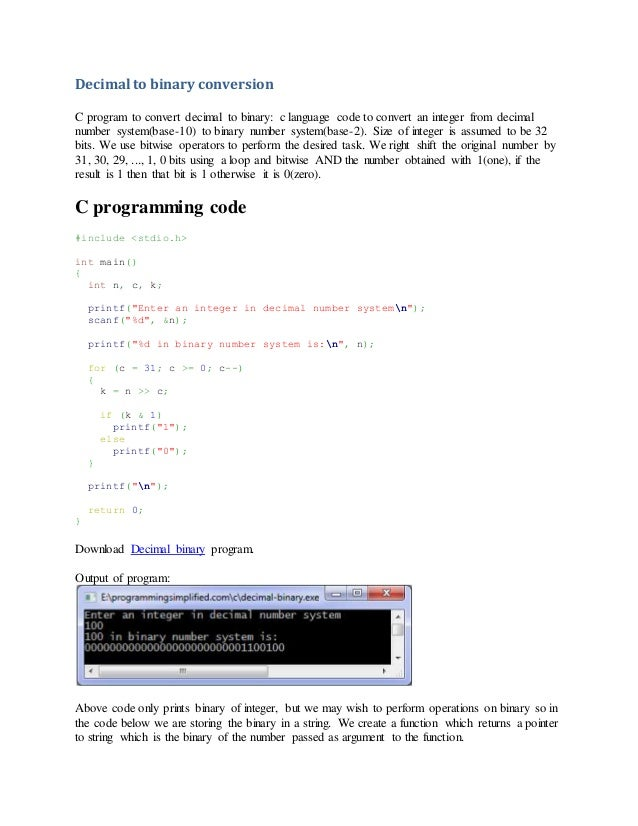 Find HCF and LCM in C Programming