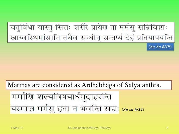 18 Sidhars including Sage Agasthyar.