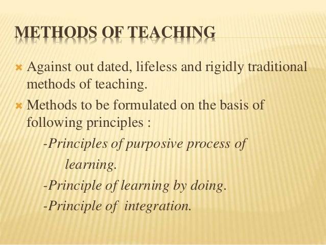 importance of pragmatism in education