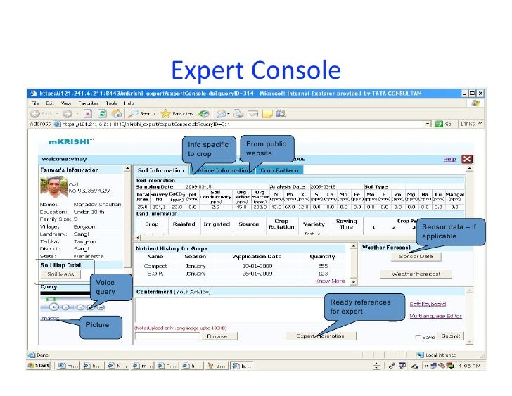 ExpertConsole                                Info specific   From public                               to crop         w...