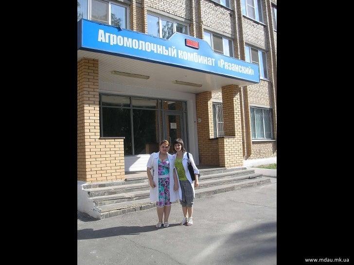 www.mdau.mk.ua