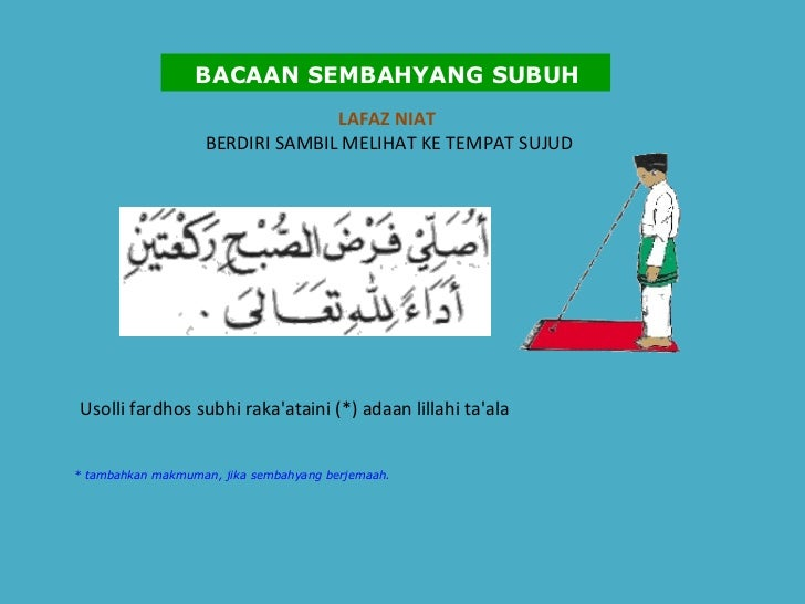 Image Result For Bacaan Takbir