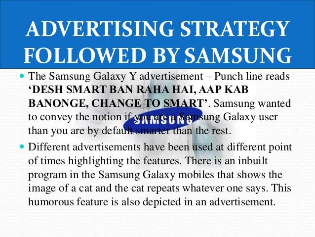 sales promotion tools used by samsung