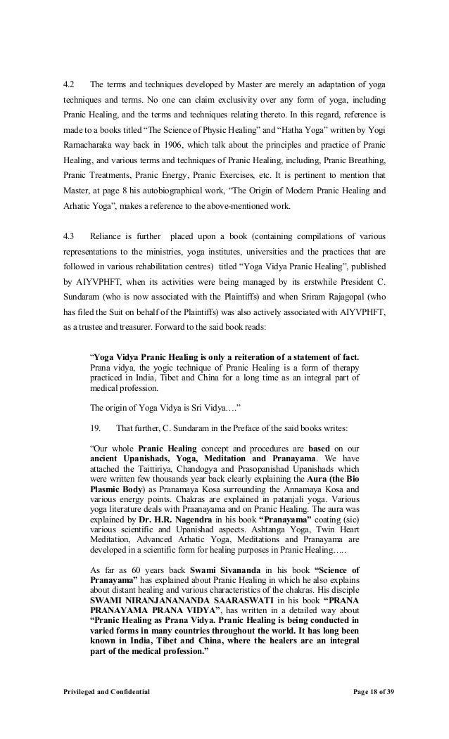 Prana Vidya Techniques