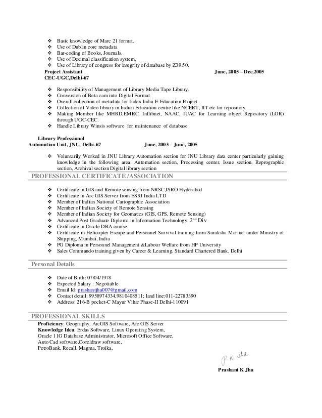 gis database administrator sample resume senior database administrator