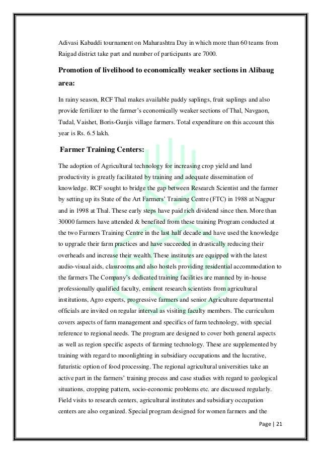 essay on sparrow 200 words