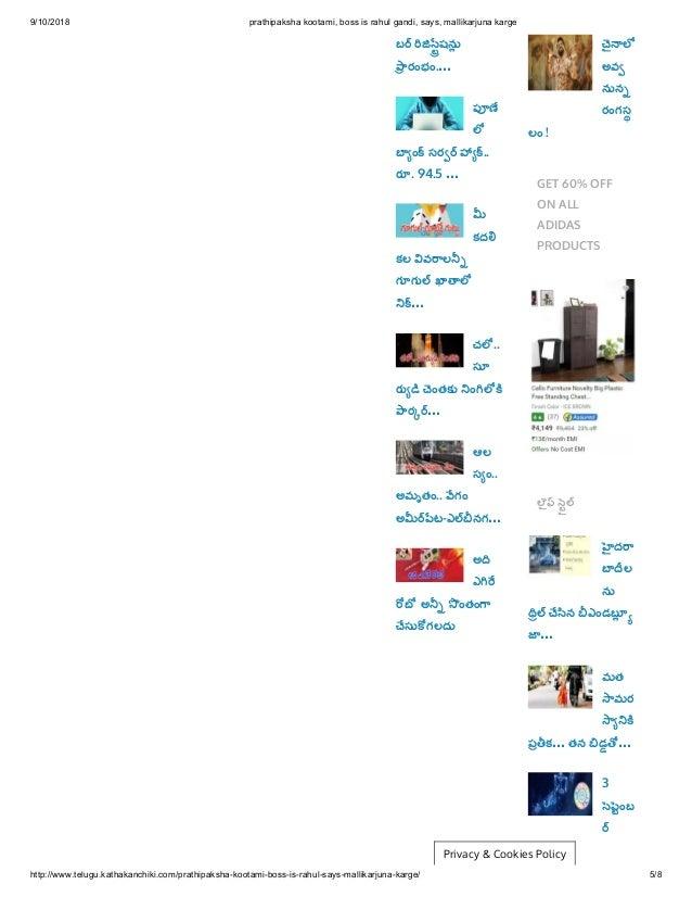 Telugu News, Latest News in Telugu, Telugu News Live, Telugu