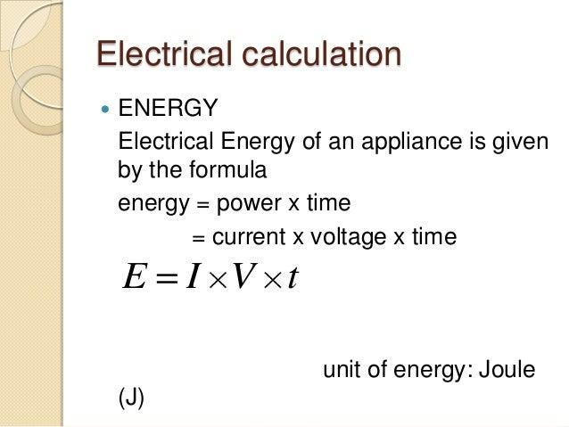 Electricity Equation Calculator