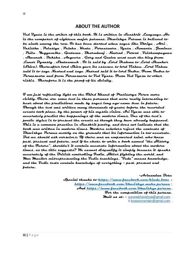 Essay on ved vyas in sanskrit language