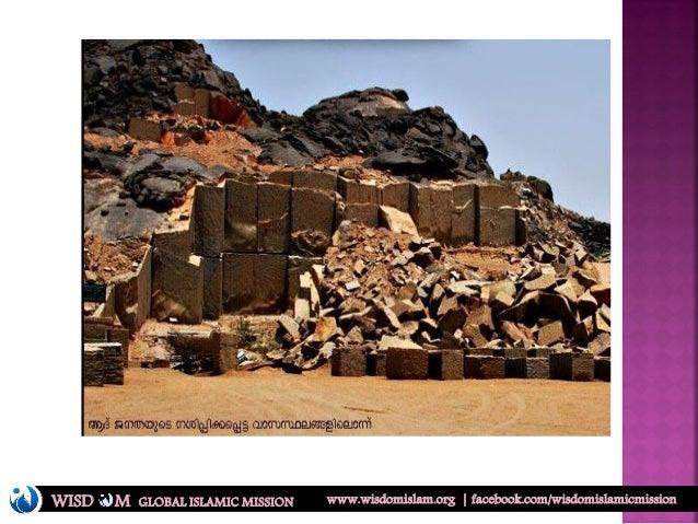 WISD M www.wisdomislam.org   facebook.com/wisdomislamicmissionGLOBAL ISLAMIC MISSION