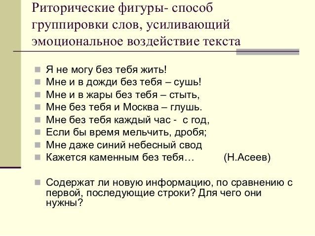 Pravila rechi(