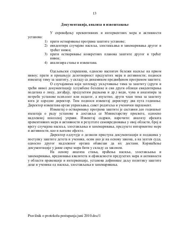13 Документација, анализа и извештавање У спровођењу превентивних и интервентних мера и активности установа: 1) прати оств...