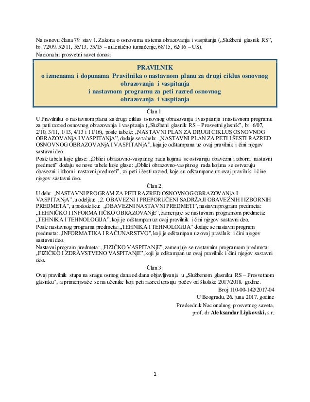 "1 Na osnovu člana 79. stav 1. Zakona o osnovama sistema obrazovanja i vaspitanja (""Službeni glasnik RS"", br. 72/09, 52/11,..."