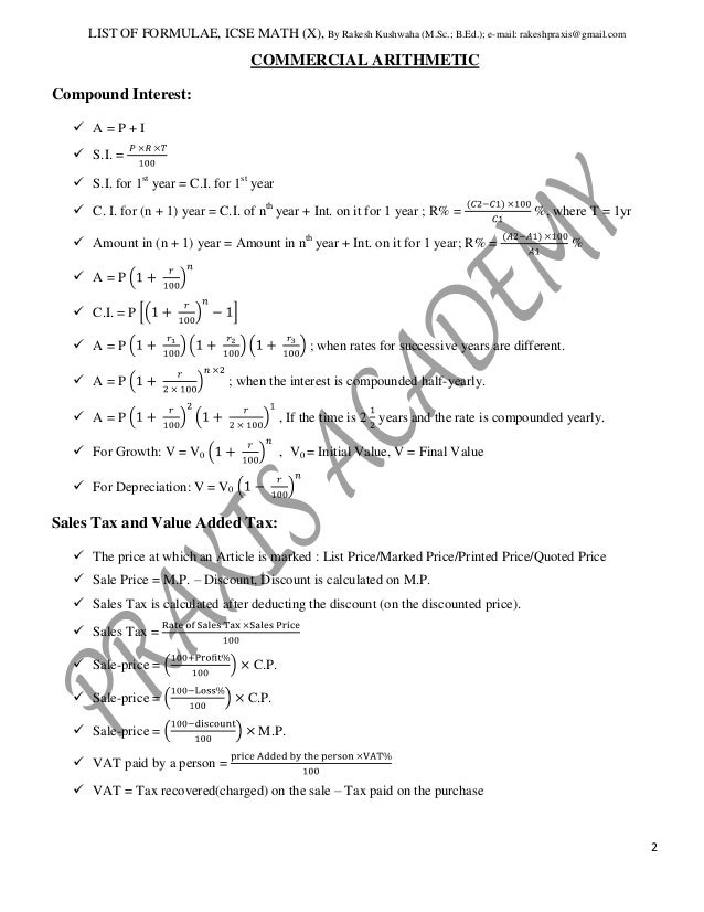 10th std maths formulas pdf