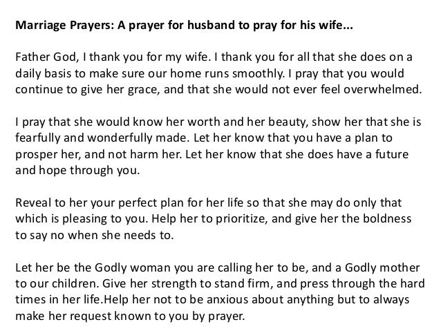Pray for your wife