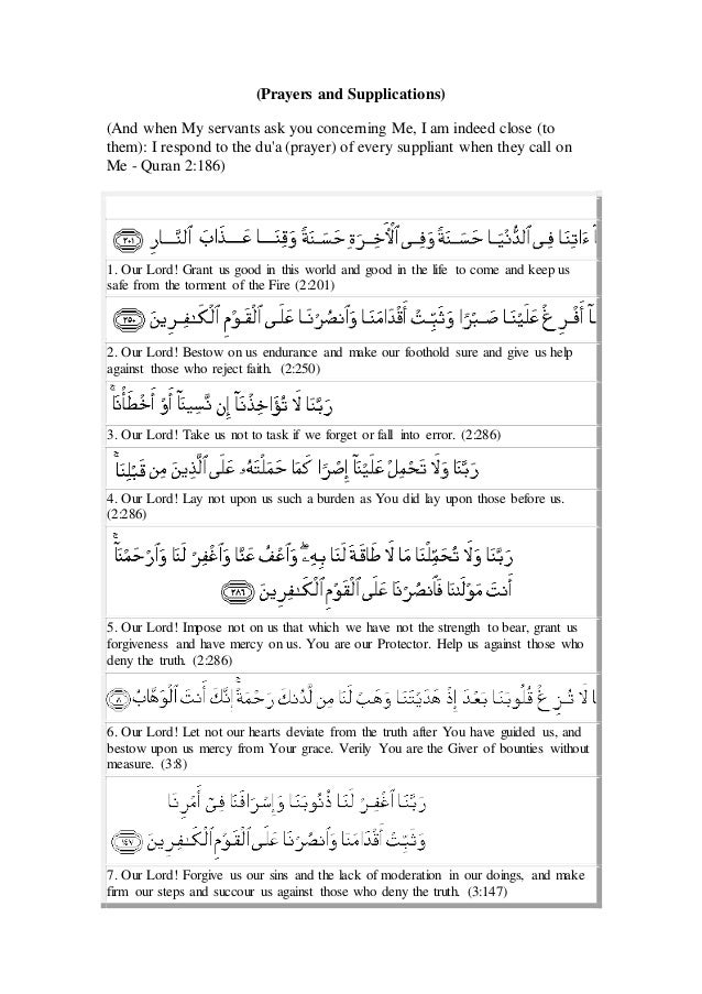 Prayers and supplications