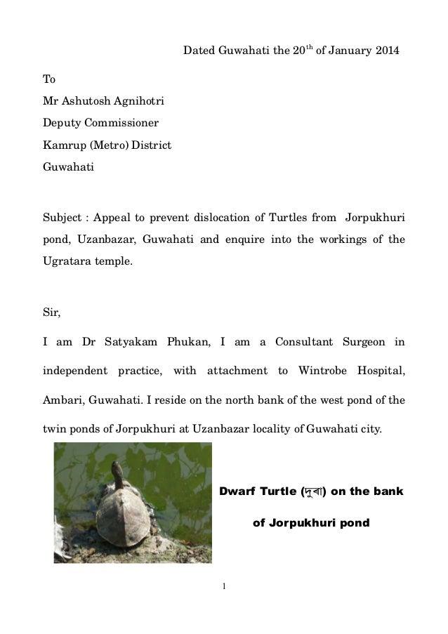 DatedGuwahatithe20 thofJanuary2014 To MrAshutoshAgnihotri DeputyComm...