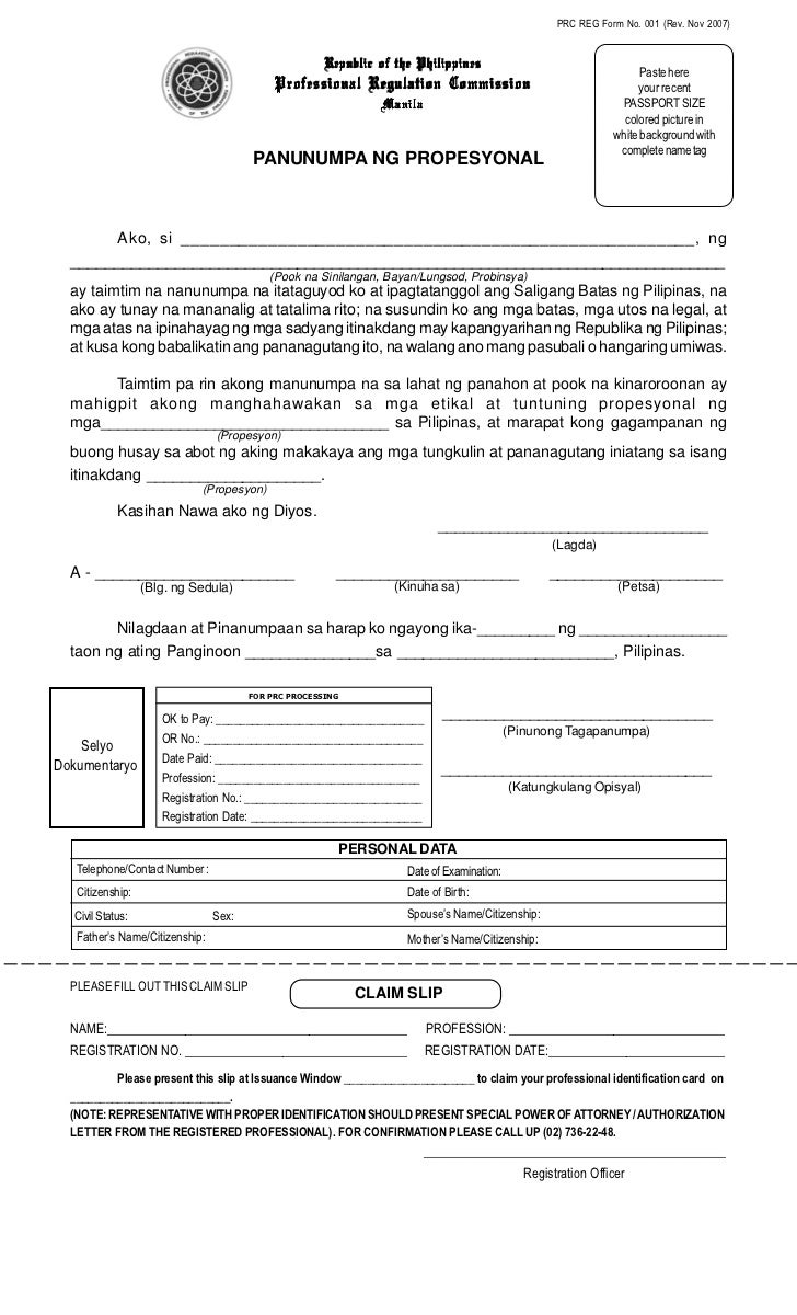prc-oath-form-1-728 Pport Application Form Fill Up Block Letter on