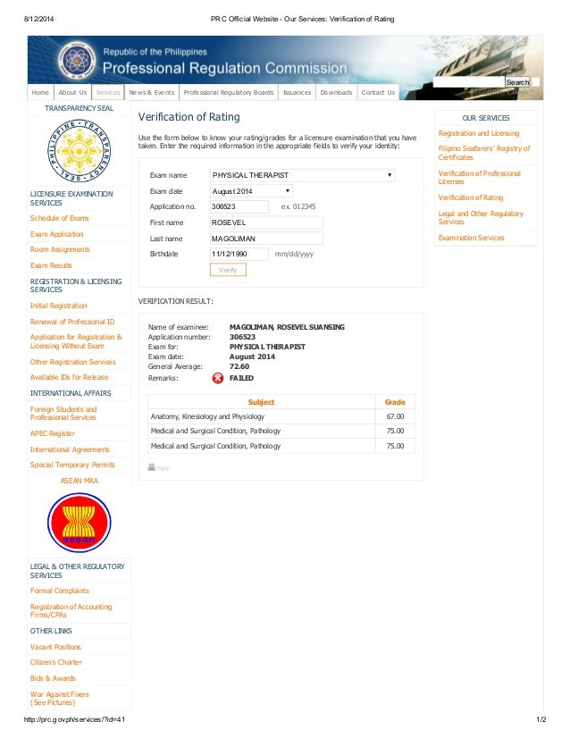 Prc official website our services verification of rating