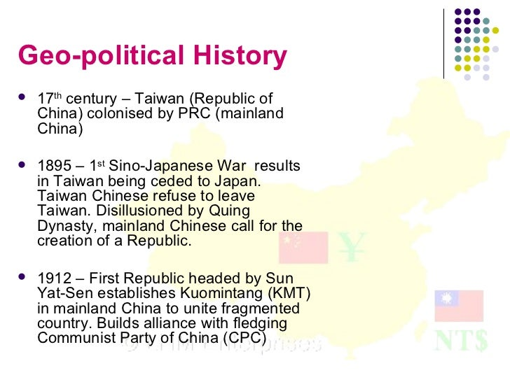 History of the Communist Party of China
