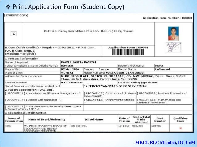 M Com Application Form Du on application meaning in science, application cartoon, application for rental, application for employment, application to join a club, application in spanish, application service provider, application for scholarship sample, application to be my boyfriend, application to date my son, application trial, application to join motorcycle club, application database diagram, application approved, application clip art, application insights, application error, application template, application to rent california,
