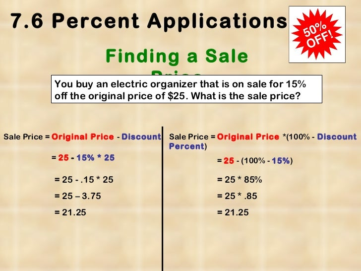 Pre algebra 47 ppt – Percent Applications Worksheet