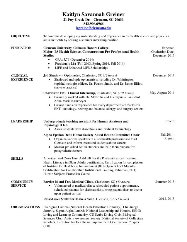 undergraduate resume for internship